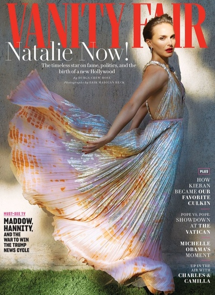 Natalie Portman Vanity Fair, December 2018