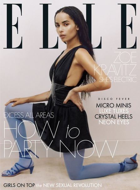 Zoe Kravitz Elle UK, December 2018